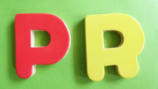 病院のPRに効果的な媒体4つ|広告を出すときの注意点も解説