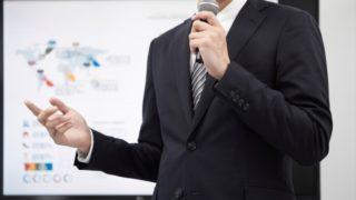 経営が上手くいく医療経営士を雇う5つのメリット